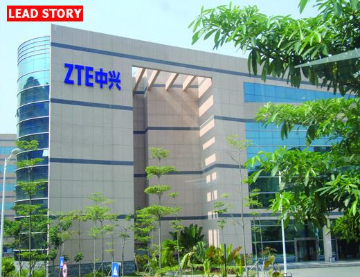 US blacklists four entities of ZTE 38