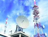 10 Temporary suspension of telecom services