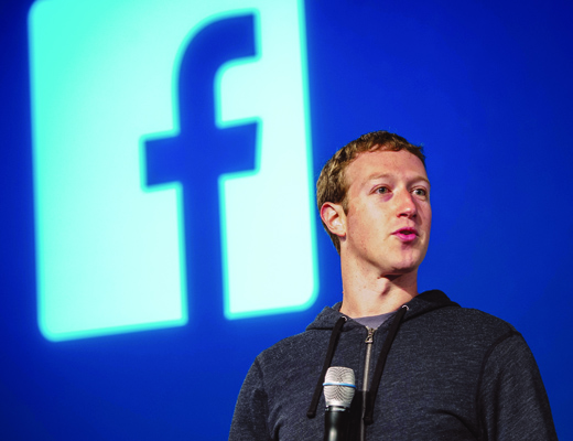 Facebook To Detail Updates To News Feed At Press Event